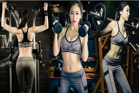 北京减肥训练营